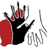 School Reconciliation Grants Program (WA)